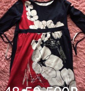 Платье для беременной
