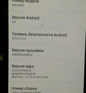 Samsung N900