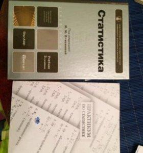 Учебники для менеджеров