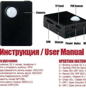 Мини камера GSM MMS