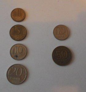 Продам монеты России 1992-1993 гг.