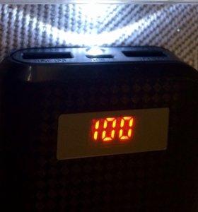 Power Box 20000 mAh