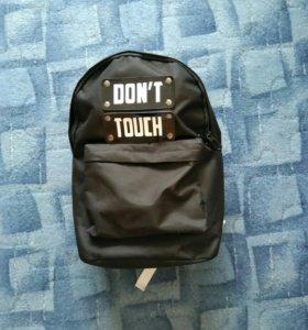 Рюкзак, школьный🎒