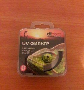 UV-фильтр 52мм