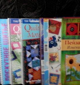 Книги по рукоделию новые
