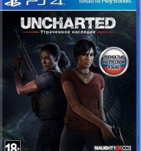 Uncharted: утраченное наследие.