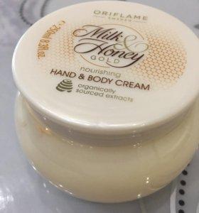 Крем для рук и тела Мёд и молоко