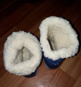 Сапожки для мальчика (зима)