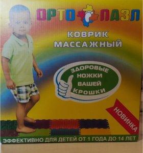 """Коврик массажный модульный """"ОРТО ПАЗЛ"""" микс «Лес»"""