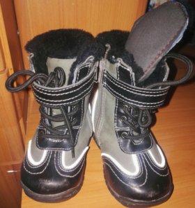 Зимние ботинки 21размер