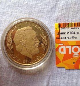 Монета-медальон из серебра 999 пробы с позолотой