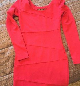 Новое платье , цвета фуксии