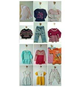 Пакет вещей для девочки (80-86-92)