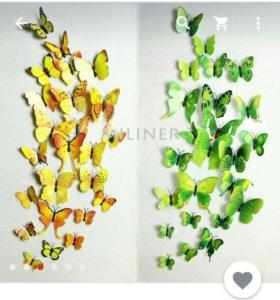 Бабочки. Декор на стену, холодильник.