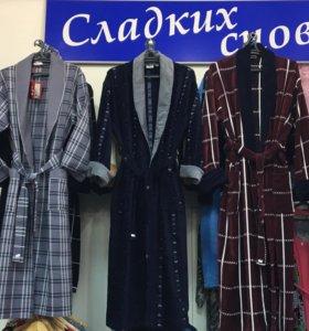 Мужские халаты. Размеры: S-5XL