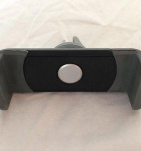 Держать телефона в решетку дефлектора автомобиля.
