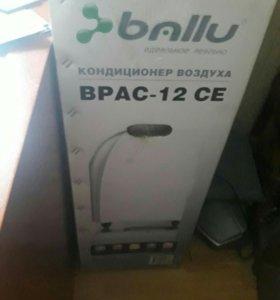Мобильный кондиционер воздуха новый