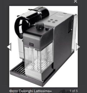 Кофемашина капсульная Delonghi Nespresso Lattissim