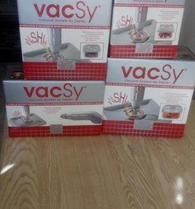 VacSy Вакуумная система хранения.от Zepter