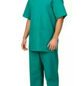 Медицинский хирургический костюм