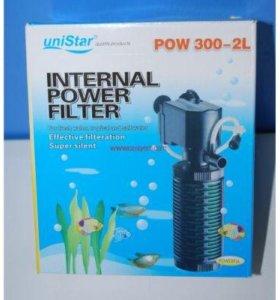 Новый фильтр POW 300-2l
