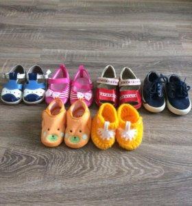 Обувь малышке пакетом