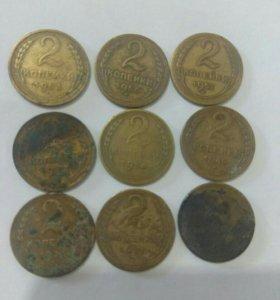 2 копейки 1934-1986 гг