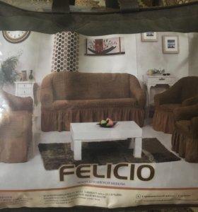 Чехол на диван и кресла, новый не использовался.