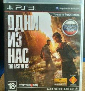 Одни из нас PS3