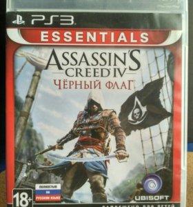 Assassin's Creed 4 Чёрный флаг PS3