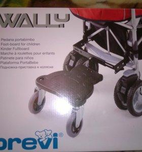 Подставка под ноги Brevi для коляски Walle Черная