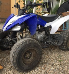 ATV Scorpion 125