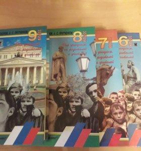 Новые учебники по обществознанию 5-9 кл.