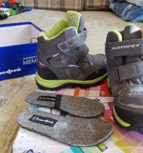 Детские ботинки котофей зимние