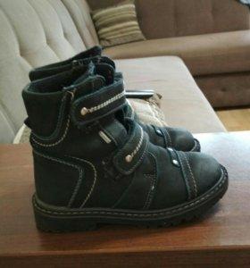 Ботинки мытая кожа