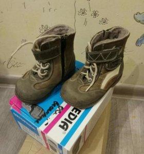 Зимние ботиночки Ortopedia