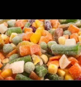 Замороженные овощи,фрукты,и мясо
