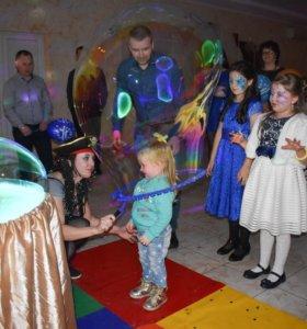 Шоу гигантских мыльных пузырей на праздник