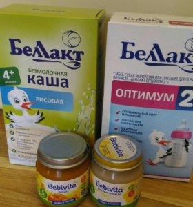 Babivita детское питание