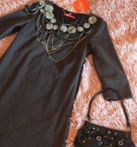 Платье ,