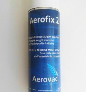 Aerofix2 - клей-спрей для временной фиксации