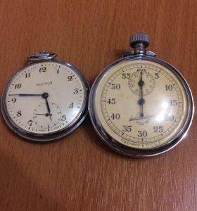 Часы карманные Советские