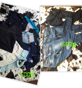 Футболки и джинсы