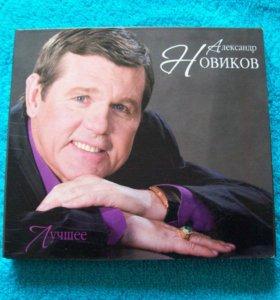 "Диски CD (2 CD) - Александр Новиков ""Лучшее"""