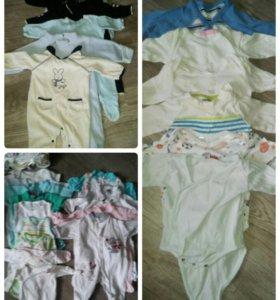 Много одежды для новорожденного от 0 до 8 мес
