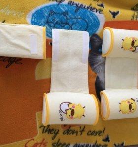 Подушка для фиксирования ребёнка