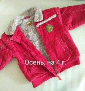 Куртка вельв. утепл., р-р 104-110