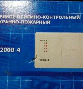 Болид с2000-4