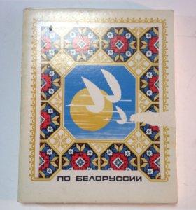 Сувенирный набор спичек СССР