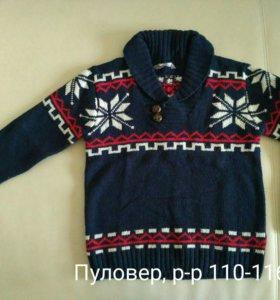 Пуловер, р-р 110-116
